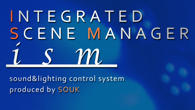 INTEGRATED SCHENE MANAGER